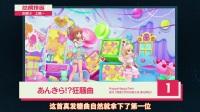 31 5月第5周周榜/铃木达央与OLDCODEX
