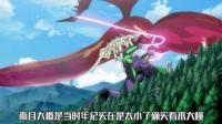 24 日本动画要完