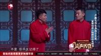 蔡明演独角戏挑战自我 20170611