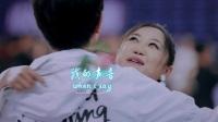 """第1期(上):全国赛开战就怼 罗志祥遭选手质疑""""不懂RAP"""""""
