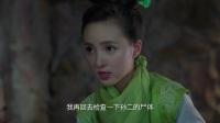 热血长安 第二季 23 密林藤妖