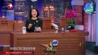 杨立新忆我爱我家幕后花絮 金星秀 20170614