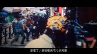 港囧:和夏洛特烦恼之间差了200个泰囧 07【暴走看啥片儿第三季】