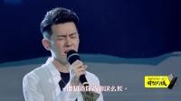 """第2期(下):罗志祥迷弟撩倒李健 老干部惊呼""""太酷了"""""""
