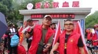 澧县捷安特骑行沙龙宣扬无偿献血公益骑行活动
