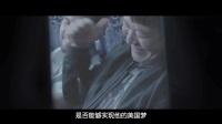 人民的名义遇上甄嬛传,大猩猩金刚这次撩妹失败85【暴走看啥片儿第三季】
