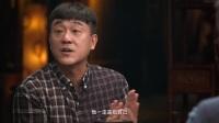 """窦文涛 圆桌派第二季 第七集 反派:怎么演""""坏""""人?"""