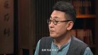 """窦文涛 圆桌派第二季 第八集 适应:要不要跨出""""舒适区""""?"""