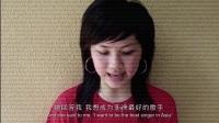 鄧紫棋14歲參賽唱歌錄像被誇贊