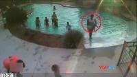 实拍9岁小男孩拯救3岁溺水儿童 勇敢行为被赞小英雄