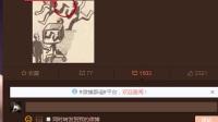 八卦:刘洲成晒深意漫画再回应家暴:不是不报时候未到