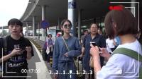 """现场:张碧晨连体裤秀""""逆天""""长腿机场秒变T台"""