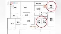 杭州千万豪宅大火致母子4人死亡 保姆有重大作案嫌疑