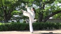 42式太极拳 演练者:黄冬梅 2017年06月 (福清太极拳)