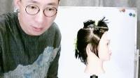 陈翔宇公开课(四)2017/06/22