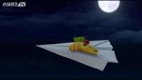 爆笑虫子: 黄虫开飞机带红虫去兜风,不料撞倒飞机上了