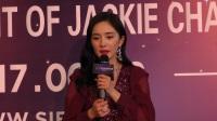 现场:成龙电影周落幕颁奖 杨幂获最佳动作女演员