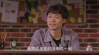 张全蛋做客深夜食堂曝光隐藏恋情 19【暴走大事件第五季】