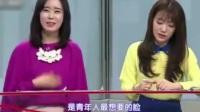 """头条:韩媒称迪丽热巴是""""年轻人最想要的脸"""""""