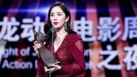 八卦:杨幂再获最佳女演员 感动热泪盈眶