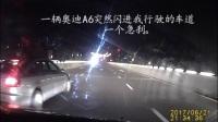 爱剪辑-我的视频20170621