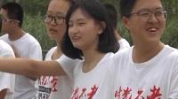 《时光不老 我们不散》2017年启东市折桂中学96班毕业掠影
