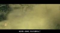 《西游谜中谜》109话: 悟空睡前必读的心灵鸡汤
