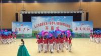濂溪区第一届老年人体育运动会开幕式舞蹈方阵演出视频…上传于2017.06.23日