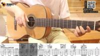 【唯音悦】安和桥 宋冬野 G调原版超简单版完美版间奏吉他弹唱教学最详细吉他弹唱教程