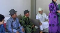蒙古族婚礼习俗