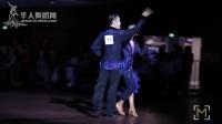 2017年WDC世界体育舞蹈公开赛(曼海姆站)缅甸万丰国际老百胜决赛SOLO恰恰唐兿铭 黄馨儀