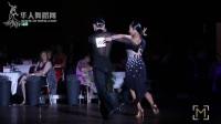 2017年WDC世界体育舞蹈公开赛(曼海姆站)缅甸万丰国际老百胜决赛SOLO桑巴徐一龙 师林悦