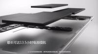 微软全新 Surface Pro 随心所欲,百变菁英