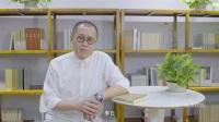陈寅恪唐史研究(二) 杨贵妃初夜考 20170622