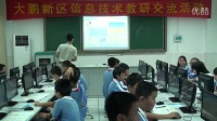 小学信息技术《电子报刊我设计》(新媒体应用大赛获奖课例)