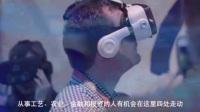 马云阿里巴巴 让老美重新审视中国