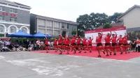 新关镇政府组织广场舞比赛