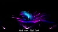 上海暑期旅游盛宴来袭  2017佘山盛夏狂欢季暨上海欢乐谷狂欢节开幕
