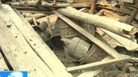 新闻链接:泥石流的区别 170625
