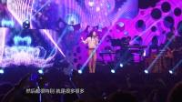 港台:蔡健雅香港开唱遗憾未上红馆 避谈与蔡依林回巢环球