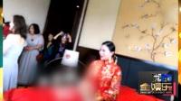 头条:秦凯何姿今日西安大婚 结束7年爱情长跑