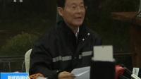 四川茂县山体垮塌致118人失联 118名失联人员名单公布 170625