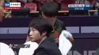 2017中国公开赛 女单半决赛 刘诗雯vs孙颖莎 乒乓球比赛视频 完整版