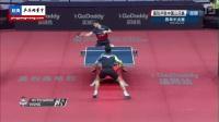 2017中国公开赛 男单半决赛 奥恰洛夫vs黄镇廷 乒乓球比赛视频 完整版