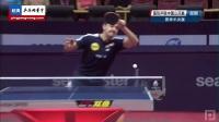 2017中国公开赛 男单半决赛 波尔vs张本智和 乒乓球比赛视频 完整版