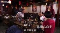 陈翔六点半: 两年轻人在公园约会,被六旬老汉破坏气氛