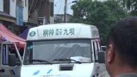 避暑圣地——九坝(三)