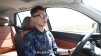 《萝卜报告》之7座自动挡SUV 长安欧尚CX70T