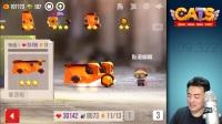 ★CATS★双火箭炮冲浪板 #G9★Crash Arena Turbo Stars★酷爱娱乐解说