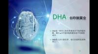 DHA藻油磷脂酰丝氨酸胶囊糖果